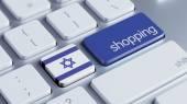 Conceito de compras de Israel — Fotografia Stock