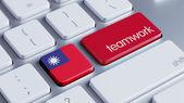 Taiwan Teamwork Concept — Stockfoto