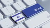 Israel Think Concept — Stock Photo