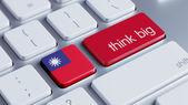 Taiwan Think Big Concept — Stock Photo
