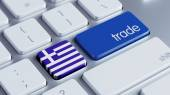 Greece Trade Concept — Stockfoto
