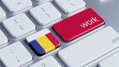 Romania Work Concept — Stock Photo