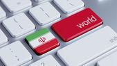 Iran världen koncept — Stockfoto