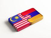 Conceito de quebra-cabeça de Malaysia Arménia — Fotografia Stock