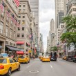 5th avenue — Stock Photo #52323375