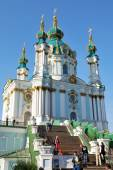 Orthodox Cathedral at the beginning of Adre descent in the city center — Stock Photo