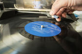 Playing Records — Stock Photo