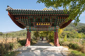 YEONGJU, KOREA - OCTOBER 15, 2014: One Pillar Gate of Buseoksa — ストック写真