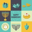 Jewish Holiday Hanukkah icons set — Stock Vector #55129373