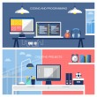 Office desk template with flat icons — Stock Vector #55129381