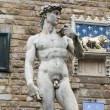 ������, ������: Statue of David by Michelangelo