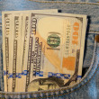 American dollar bills in jeans pocket background — Stock Photo #67467109