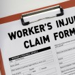 Worker's Injury Claim Form — Stock Photo #73127849