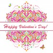 Happy Valentines day! — Stock Vector #59175291