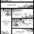 Floral templates (black and whites) — Stock Vector #61287081