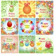 Easter greeting cards. Set. — Stock Vector #64242037