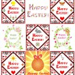 Easter greetings with embroidery — Stock Vector #69122657
