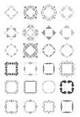Set of decorative vintage frames — Stock Vector