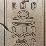 Egyptian Hieroglyphics — Stock Photo #75521541
