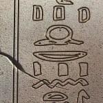 Egyptian Hieroglyphics — Stock Photo #75521599