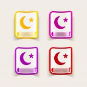 Koran illustration — Vetorial Stock