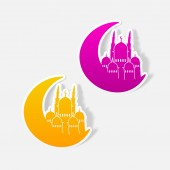 Mosque icons — Vector de stock