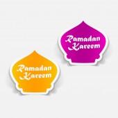 Ramadan icons — Stock Vector