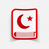 Koran icon — Stock Vector