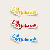 Eid Mubarak illustration — Stockvector