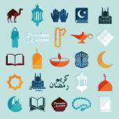 Set of Ramadan Kareem icons — Stock Vector