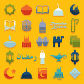 Set of Ramadan Kareem icons — Stock Vector