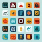 Ramadan kareem — Vector de stock