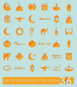 Ramadan flat icons — Stock Vector