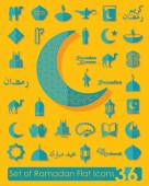 Set of ramadan flat icons — Stock Vector