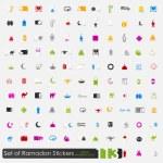 Ramadan stickers — Stock Vector #57353679