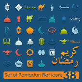 Set of ramadan flat icons — Stockvector