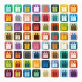 礼品盒子图标 — 图库矢量图片