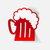 Beer icon — Stock Vector