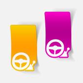 Joystick icon — Stock Vector