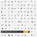 Set of ramadan stickers — Stock Vector #61809637