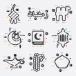 Ramadan infographic icon — Stock Vector #63306619