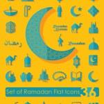Set of ramadan flat icons — Stock Vector #63494959