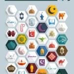Set of ramadan flat icons — Stock Vector #63495289