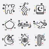 Ramadan infographic icons — Vector de stock