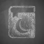 Korán ikona. Vektorové ilustrace — Stock vektor
