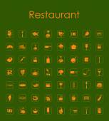 Set of restaurant simple icons — Stock Vector