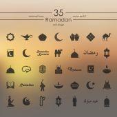 Set of ramadan icons — Stock Vector