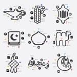Ramadan infographic icon — Stock Vector #64768923