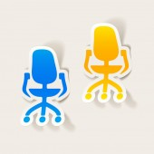 Office chair icon — Stock Vector