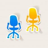Ícone de cadeira de escritório — Vetor de Stock